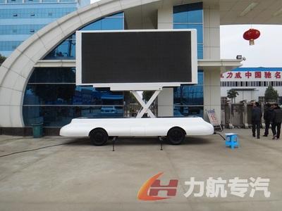 牵引led广告宣传车图片