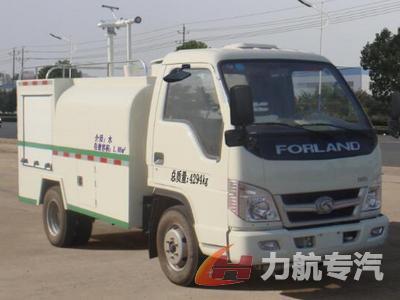 福田2方消防洒水车