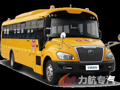 宇通牌ZK6109DX小学生专用校车