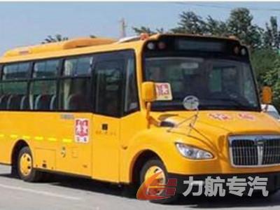 中通牌LCK6750D4XH型  24-43座小学生校车