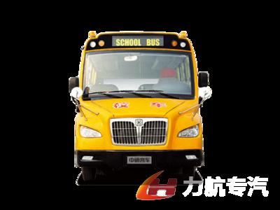 中通牌LCK6801DXA型小学生专用校车