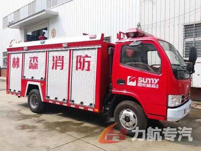 东风蓝牌小型水罐消防车图片