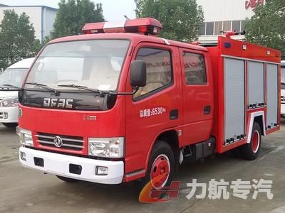 东风多利卡2吨水罐消防车