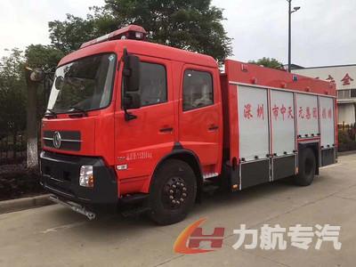 东风天锦6吨水罐消防车