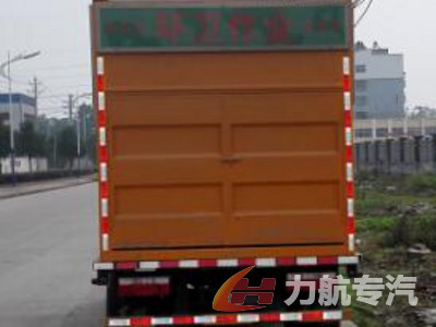东风凯普特小型污水净化车图片