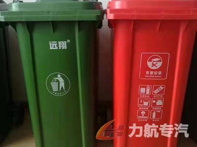 环保四色分类垃圾桶厂家批发价格
