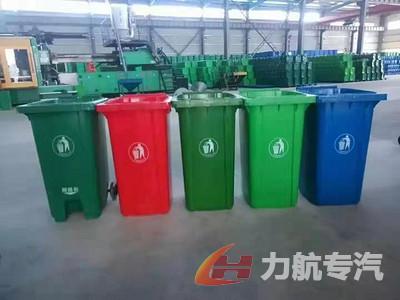 环保四色分类垃圾桶厂家批发价格图片
