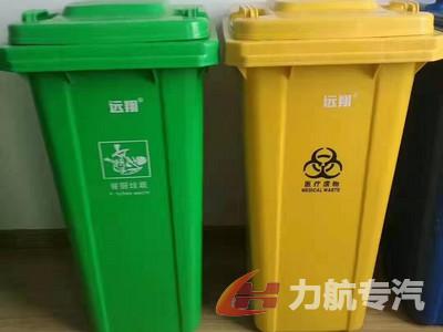 240L分类环保垃圾桶厂家批量价格