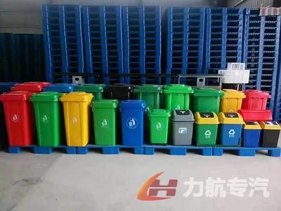 240L分类环保垃圾桶厂家批量价格图片