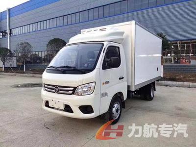 福田祥菱M1冷藏车