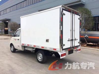 福田祥菱M1冷藏车图片