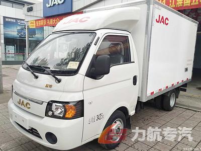 江淮康玲X5冷藏车图片