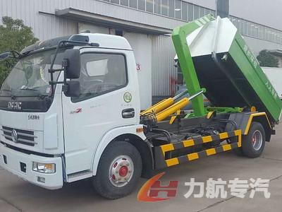 东风8吨勾臂垃圾车视频图片