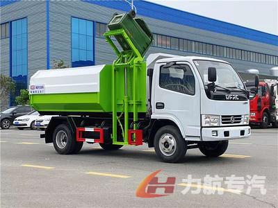 东风多利卡6.5方挂桶垃圾车-国五畅销挂桶垃圾车现车图片