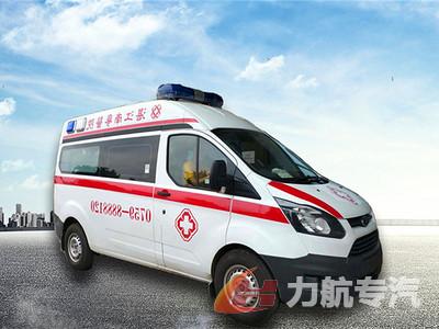 V362工字型警灯救护车