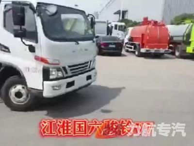 国六8方压缩垃圾车厂图片