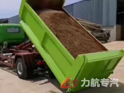 过来自卸式垃圾车厂家视频图片