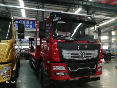 厂家直销高端配置15吨挖机平板车价格