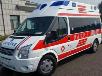 福特监护型救护车生产厂家直销