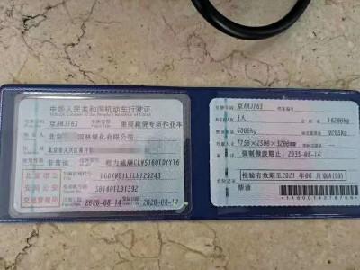 北京洒水车价格,北京雾炮车出租,国六洒水车,包上北京牌!