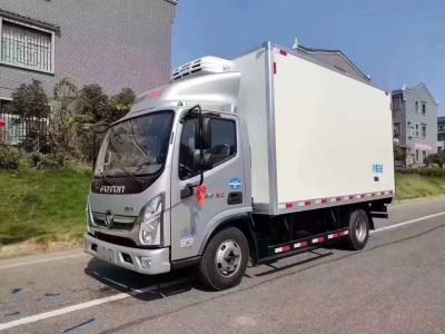 新款福田奥铃4.2米冷藏车