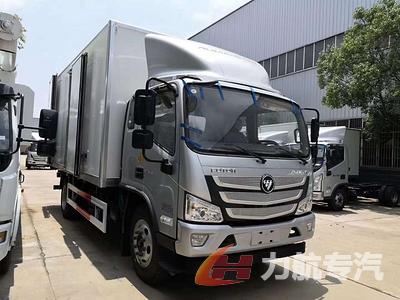 5.1米欧马可S3国六冷藏车