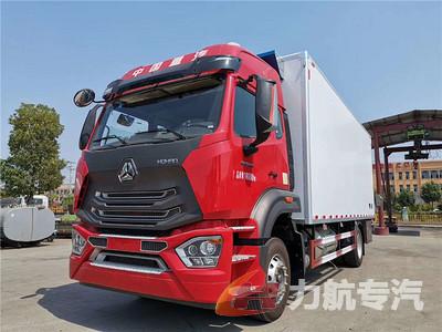 重汽豪沃6.8米冷藏车