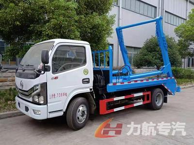 国六东风多利卡摆臂垃圾车产品介绍