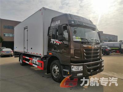 解放龙VH6.8米冷藏车