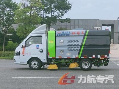 国六蓝牌小型扫路车厂家直销-力航汽车网