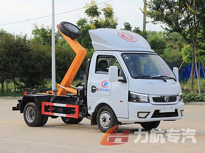 国六东风途逸3方勾臂垃圾车多少钱-力航汽车网