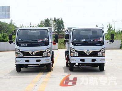国六东风福瑞卡自装卸式垃圾车-力航汽车网