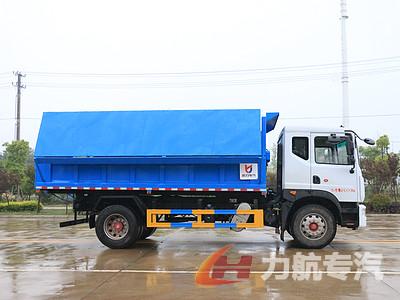 国六东风多利卡15方自卸式垃圾车-力航汽车网