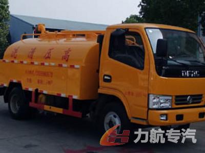 东风4吨蓝牌高压清洗车(管道疏通车)