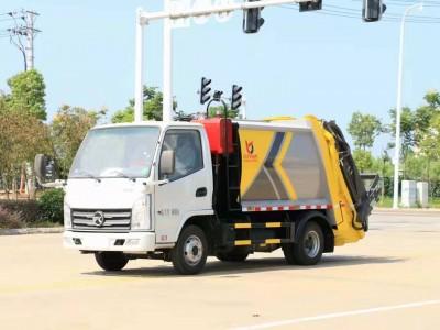 国六蓝牌4方压缩垃圾车厂家直销,整车不超重!