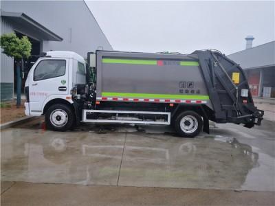 可上京牌8方(5吨)后装压缩垃圾车北京直供