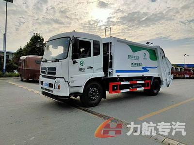 CLW5160ZYSD5压缩式垃圾车