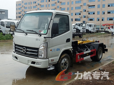 国六凯马4方勾臂垃圾车专业生产厂家-力航汽车网