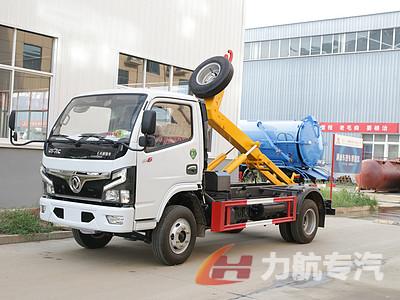 国六6方勾臂垃圾车厂家直销价格优惠-力航汽车网