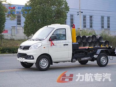 国六福田牌3方小型勾臂垃圾车厂家直销-力航汽车网