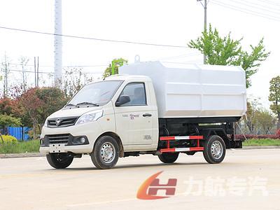 国六福田牌3方小型挂桶垃圾车生产厂家-力航汽车网