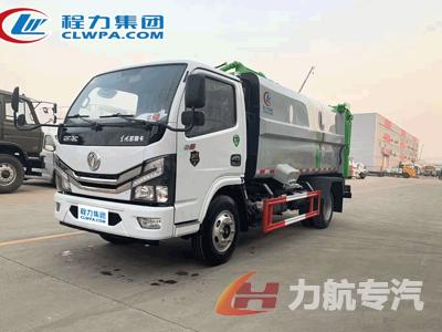 国六东风多利卡蓝牌自装卸式垃圾车-力航汽车网