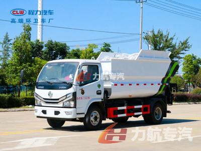 国六东风小多利卡无泄漏垃圾车视频介绍图片