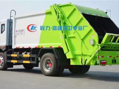 四川自贡在哪里可以买到垃圾车