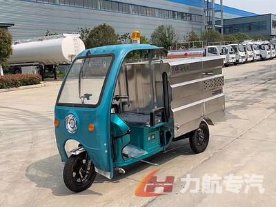 天津小型电动三轮高压清洗机高清图片图片