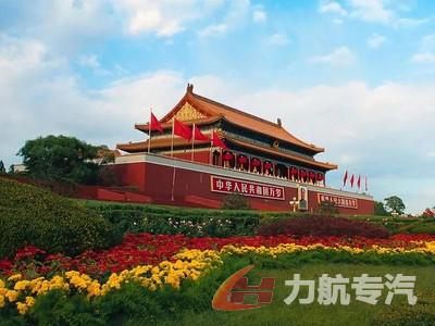 东风天龙国六18方压缩垃圾车,北京落户高清压缩图片图片