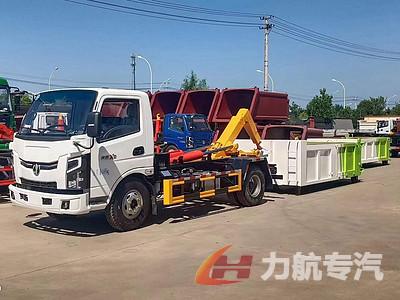 国六蓝牌飞碟驰奥X2勾臂垃圾车高清图片