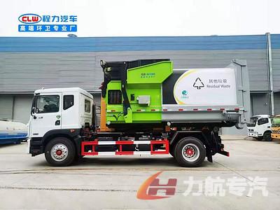 东风天锦套垃臂圾车 实车检测装载量15吨高清视频视频