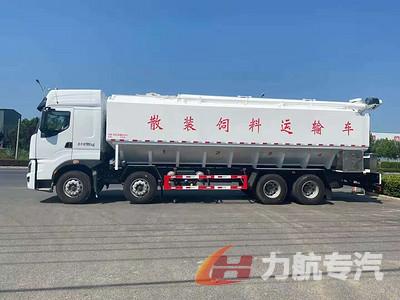 柳汽H7,40方散装饲料运输车